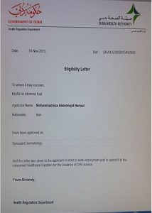 رخصة عمل في دبي