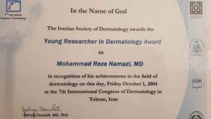 شهادة تقديرية من جمعية الامراض الجلدية الايرانية
